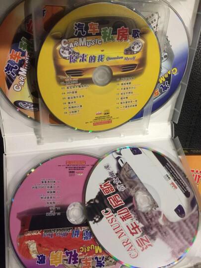 汽车私房歌(6CD)   晒单图