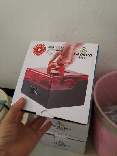 金隆兴 (glosen)B8056 密码锁财务印章盒 公章收纳盒  白咖 晒单图
