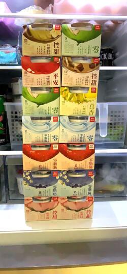 乐纯(LePur') 风味发酵乳 芒果菠萝三三三倍 酸奶酸牛奶 135g 晒单图