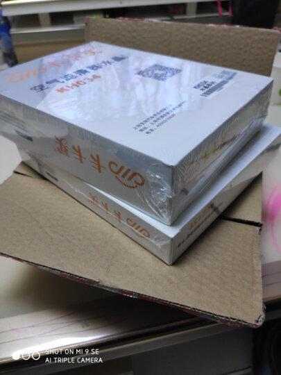 卡卡买水晶滤清器/三滤套装 除PM2.5空调滤芯+空气滤芯+机油滤芯三件套 雪佛兰赛欧3 1.3/1.5 (15款后通用) 晒单图