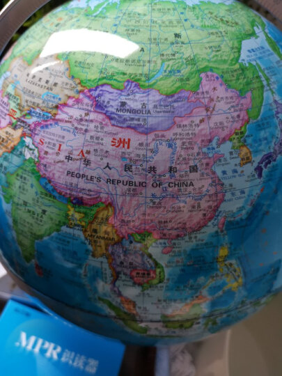 GLOBE MPR 语音点读地球仪3D立体AR智能中英文教学高清悬浮32cm摆件学习用品生日礼物  S3:标配点读版 晒单图