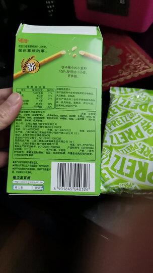 【专区89元任意15件】格力高(Glico) 百力滋香脆饼干棒单双层巧克力饼干办公室休闲零食小吃 蓝莓芝士味45g 晒单图