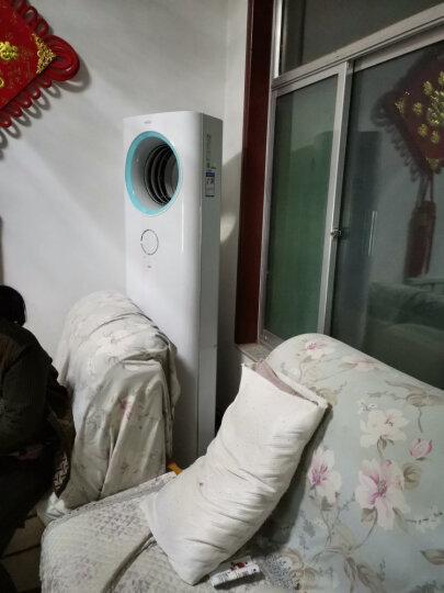 海尔(haier)天樽3p匹空调立式柜机家用变频自清洁母婴智能wifi防直吹月子妈妈 一级变频 SKFR-72LW/10WDA21AU1 晒单图