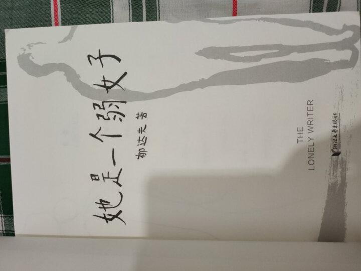 作家榜经典:朱自清背影(完整收录《春》《匆匆》《荷塘月色》等48篇朱自清经典散文) 晒单图