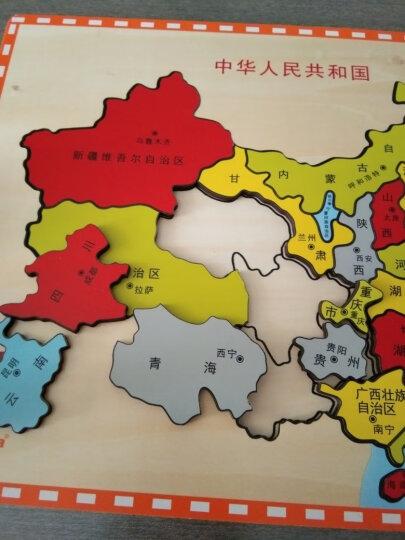 铭塔中国地图儿童拼图拼板玩具 婴儿男孩女孩1-2-3岁积木 木制幼儿园地理认知启蒙智力 晒单图