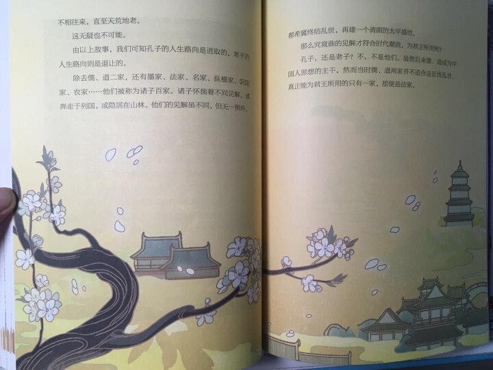 少年读史记(全5册?荣获中华优秀出版物奖) 晒单图
