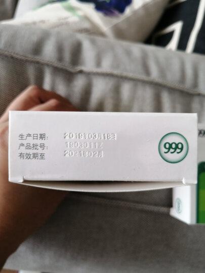 999三九咽炎片24片含片咽炎药慢性咽炎咳嗽京东养阴润肺清热解毒 晒单图