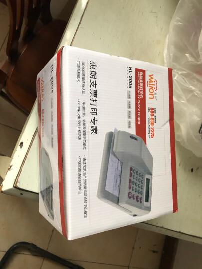 惠朗(huilang)HL-2006自动支票打印机支票打字机 晒单图