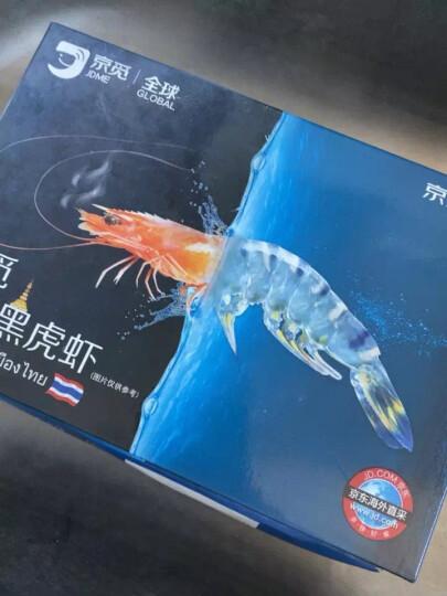 京东海外直采 泰国黑虎虾(巨型限量款)1.8kg 32-40只/盒 礼盒装 时令生鲜 晒单图