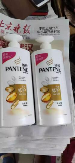 潘婷去屑洗发水乳液修护750ml 强韧 滋养 能量水 新老包装随机发货 晒单图