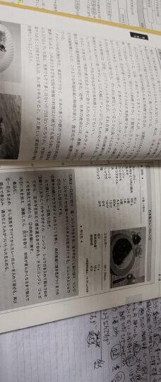 初级教材(上下2册) 第一版 中日交流标准日本语 人民教育 (此商品为图书,磁带需要另行购买) 晒单图