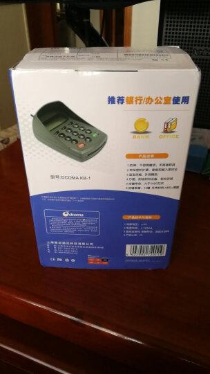 DCOMA KB-8防窥数字小键盘(数字键盘 有线小键盘 密码键盘) KB-1 金融语音手机版 晒单图