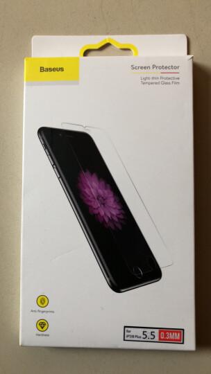 倍思(Baseus)iPhone8/7/6S/6钢化膜 苹果8/7/6s/6钢化膜 非全屏高清玻璃防指纹手机贴膜 4.7英寸通用 晒单图