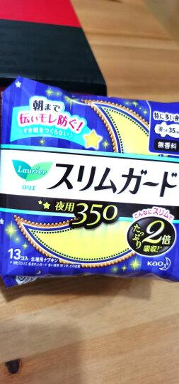 花王乐而雅(laurier)零触感特薄超长夜用进口卫生巾35cm13片(日本原装进口)(新老包装随机) 晒单图