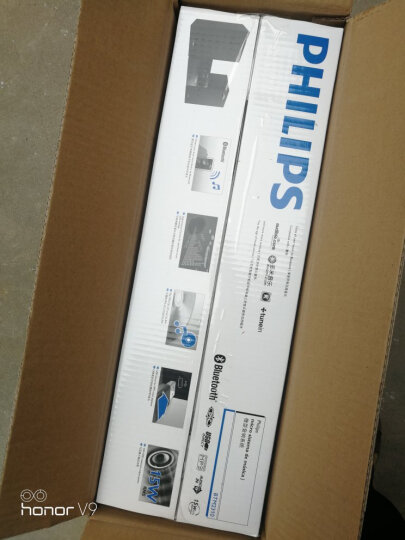飞利浦(PHILIPS)BTM2310B/93 音响 音箱 CD机 USB 播放机 迷你音响 组合音响 蓝牙音响 定时闹钟 电脑音响 晒单图