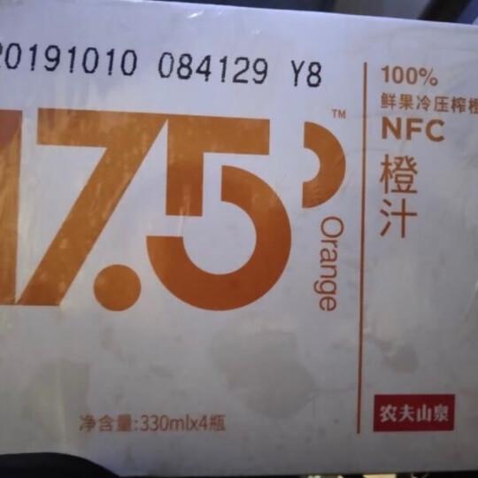 农夫山泉17.5°NFC鲜苹果汁 100%果汁 礼盒装330ml*4瓶 晒单图