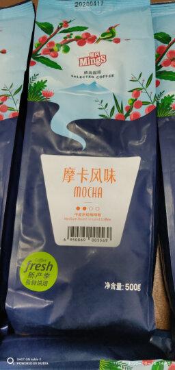 铭氏Mings 炭烧风味咖啡粉500g 阿拉比卡咖啡豆研磨 法式烘焙 非速溶 晒单图