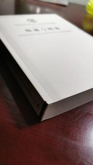 商代史·卷11:历史考古研究系列(社科院文库.历史考古研究系列) 晒单图