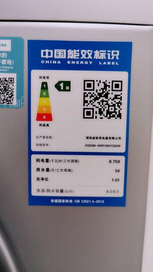 西门子(SIEMENS) 8公斤 变频滚筒洗衣机 除菌液 防过敏程序  快洗15' 高温筒清洁 XQG80-WM10N1C80W 晒单图