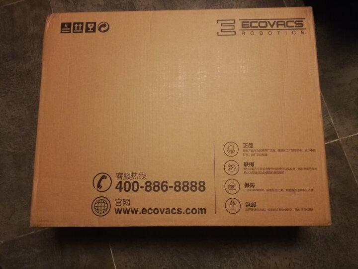 科沃斯(Ecovacs)地宝DT87G扫地机器人扫拖一体智能家用吸尘器规划全自动洗擦拖地机朵朵S同款 DT87G 晒单图