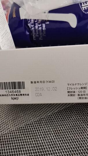 芳珂(FANCL)彻净卸妆油120ml(又名速净卸妆油 卸妆液)(新老包装随机发放)新年礼物 晒单图
