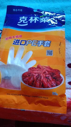 克林莱韩国一次性手套50只清洁手套食品用加厚卫生手套CG-1.22 晒单图