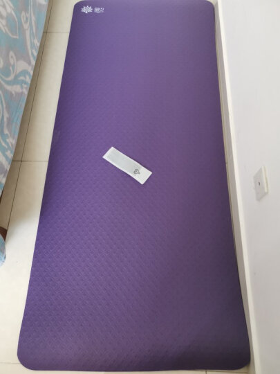 奥义 瑜伽垫 15mm加厚防滑健身垫 185*80cm(赠绑带+网包)加宽加长男女运动垫子 深紫 晒单图