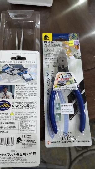 日本原装马牌(KEIBA)进口电子长嘴钳 尖嘴钳 长咀钳子 HL-D04(4寸尖嘴钳120mm) 晒单图