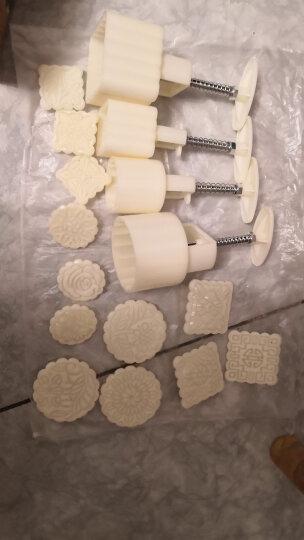 千团精工 烘焙 月饼模具50克带8个花片 绿豆饼模具  绿豆糕模具  手压式圆形月饼模 晒单图