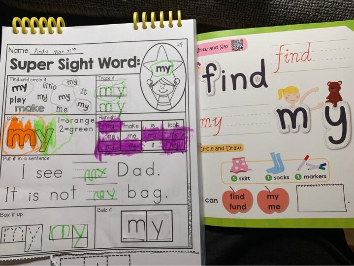 宝贝学常见词:Sight Word Kids 宝贝学常见词(套装共10册) 晒单图