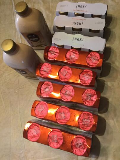 优诺(yoplait)优丝 原味风味发酵乳 135g*3  低温酸奶生鲜 晒单图