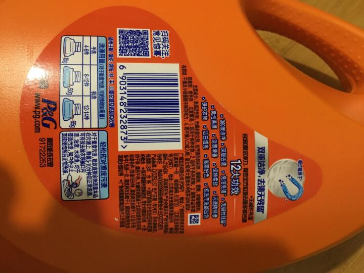 汰渍 Tide 洁净除菌洗衣液(洁雅百合香)3kg*4 超值套装24斤 家庭装(新旧香型随机发货) 晒单图