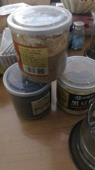宅福艺黑豆粉 纯黑豆浆粉绿芯黑豆现磨粉五谷早餐粉 可搭配黑芝麻糊核桃粉150g/罐 晒单图