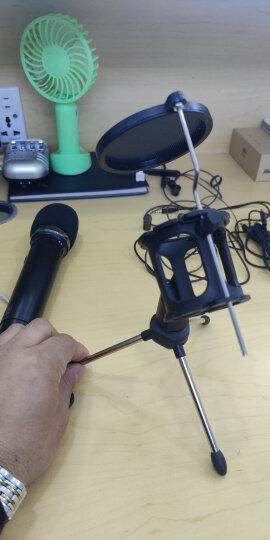 手机麦克风支架 通用型 唱吧全民K歌MV便携防喷罩桌面三角支架 晒单图