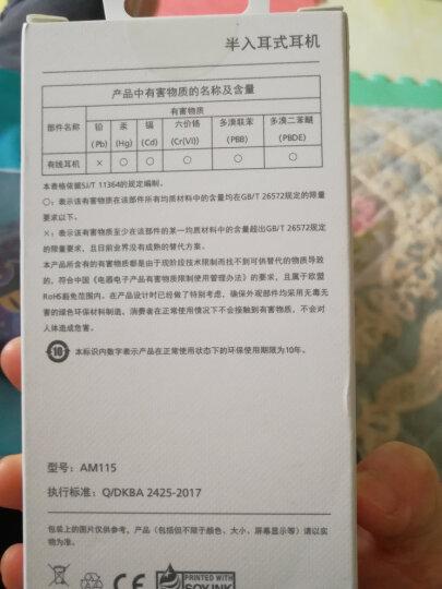 华为原装手机耳机线控有线半入耳式mate20/9P10plusP9荣耀8XV20V9nova2s8x AM115-白色+耳机收纳盒 晒单图