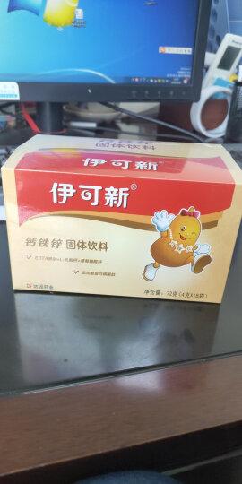达因伊可新钙铁锌4g*18袋单盒装固体饮料 晒单图
