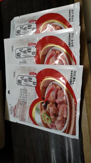 吉得利 复合调味料 港式蒸排骨调料 厨房调料 烹饪调味料 30g/袋 晒单图