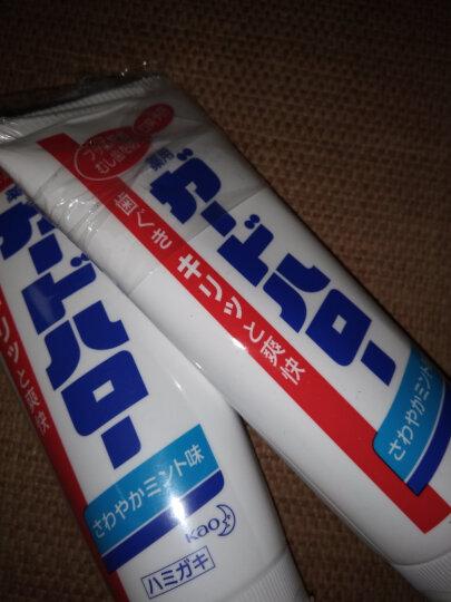 日本进口 花王(KAO)儿童木糖醇可吞咽护齿牙膏葡萄味 70g/支 清新口气 呵护牙齿 晒单图