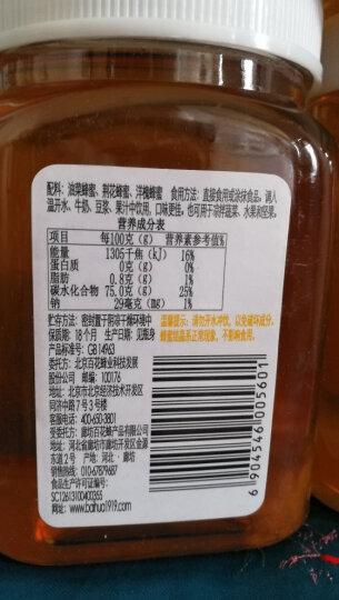 百花 破壁食用松花粉片0.5g/片*300片 晒单图