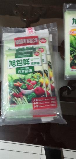 旭包鲜 日本品牌一次性PE抽取式保鲜袋组合装(大中小各一包)透明食品塑料袋  保鲜袋 晒单图