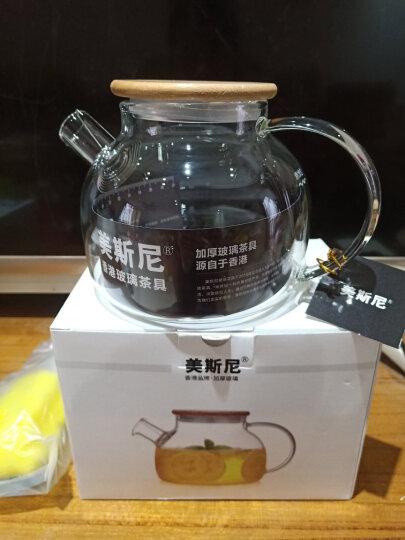 美斯尼 泡茶壶玻璃茶具花果茶壶冷凉水壶过滤网茶水杯子茶盘加厚明火耐高温加热烧水煮茶器套装茶水分离 单壶1000毫升 ( 3-5人 ) 晒单图