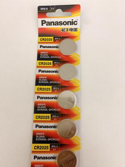松下(Panasonic)CR1220进口纽扣电池电子3V适用汽车钥匙遥控器CR1220 五粒 晒单图