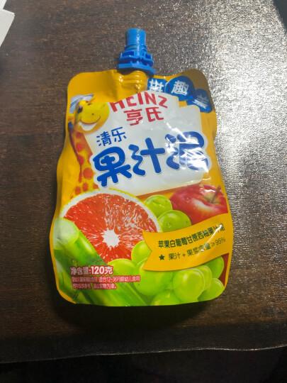亨氏 (Heinz) 4段 婴幼儿辅食 宝宝零食 苹果白葡萄甘蔗西柚 乐维滋果汁泥婴儿水果泥 120g (1-3岁适用) 晒单图