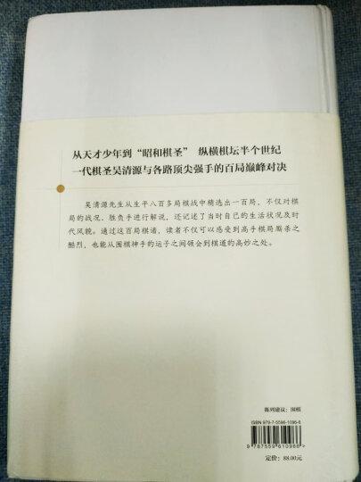 截拳道之道(全新修订版) 晒单图