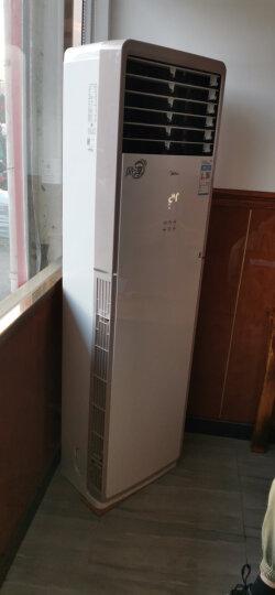 美的(Midea)3匹 风淳 远距离送风 WIFI智能操控 冷暖立式客厅空调立式柜机KFR-72LW/WPCD3@ 晒单图