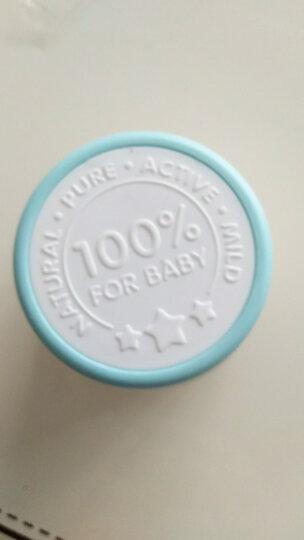 启初 宝宝面霜 身体乳润肤乳 儿童婴儿面霜 清爽补水滋润保湿 婴儿水润保湿面霜40g 植物之初 晒单图