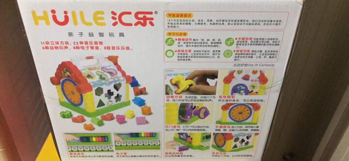 汇乐玩具(HUILE TOYS)938 早教益智玩具男孩女孩礼物婴幼儿新生儿宝宝运动伸展转转球 音乐感应学爬玩具 晒单图