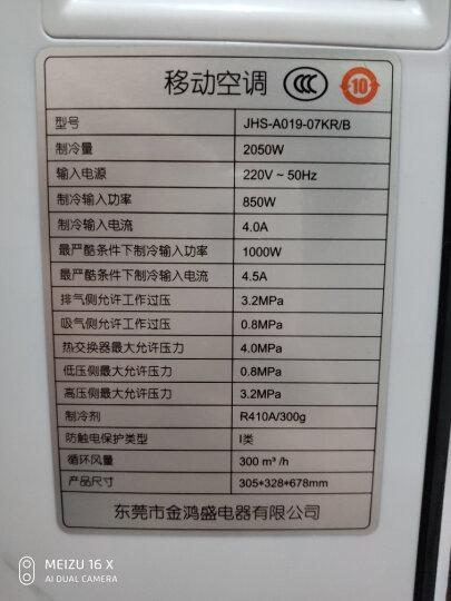登比(DENBIG)移动空调 冷暖1.5P 免打孔安装 带独立除湿功能一体机 A018-12KRH/A 晒单图