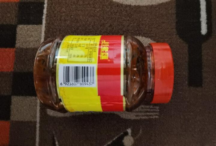 川老汇复合调味料椒香花椒油110ml四川特产 晒单图