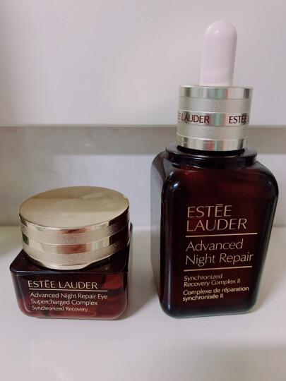 雅诗兰黛(Estee Lauder)特润修护精华眼霜15ml(小棕眼 棕瓶眼霜) 晒单图